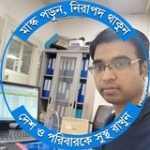 Mustafizur Mamun Profile Picture
